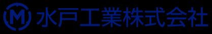 水戸工業株式会社 営業4G(半導体製造装置関連取扱いの取扱い。部品・修理・販売)